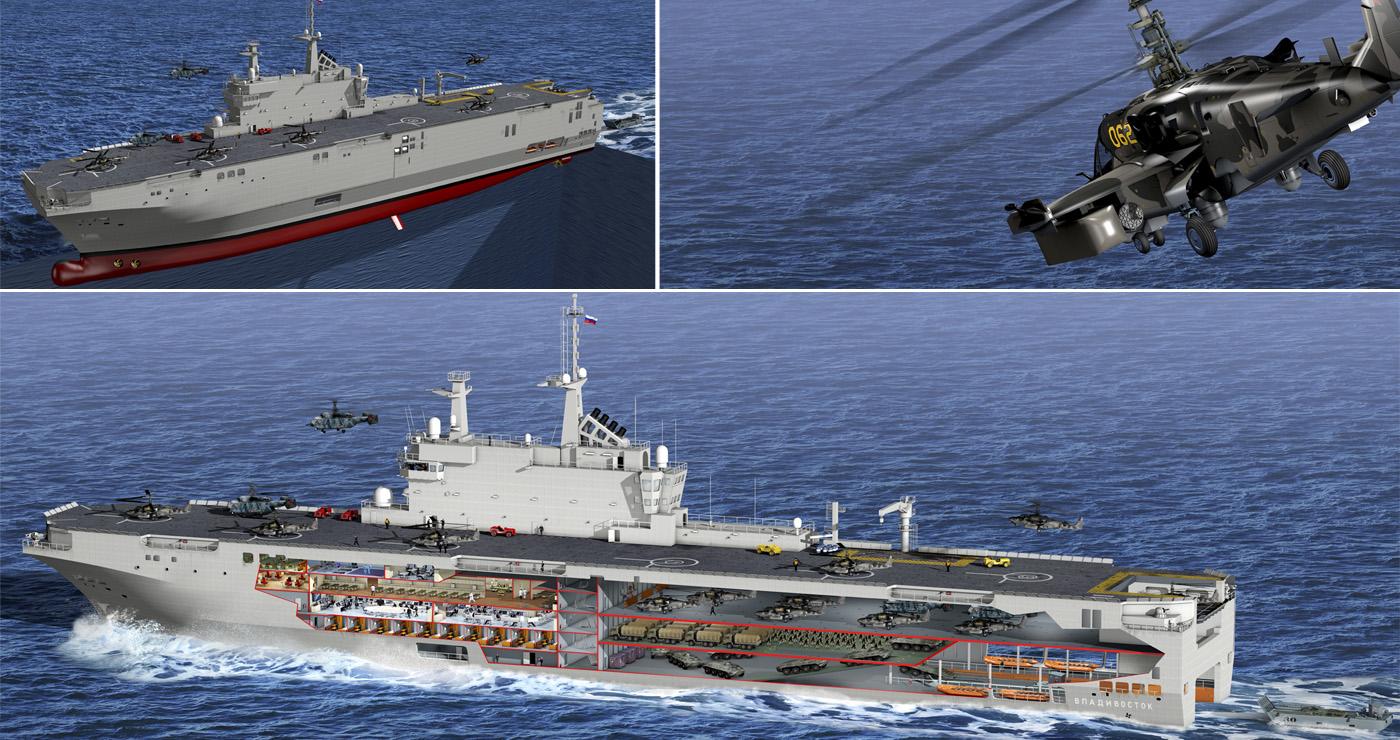 illustration 3D francois poulain porte helicoptere 11jpg